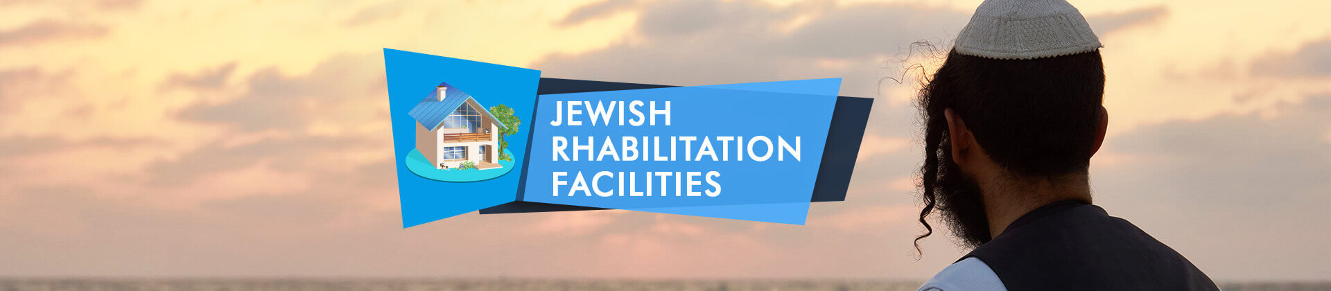 jewish rehabilitation facilities